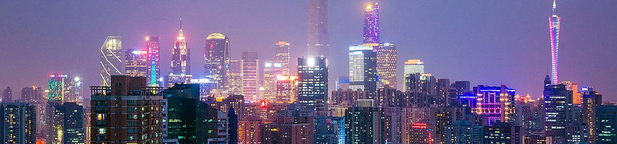 Экскурсии в Гуанчжоу