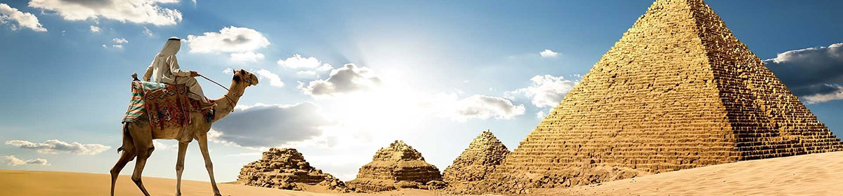 Экскурсии в Египте