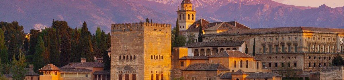 Экскурсии в Гранаде