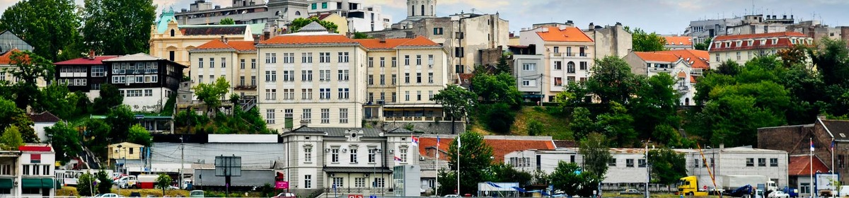 Экскурсии в Белграде