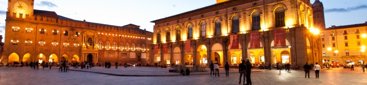 Экскурсии в Болонье